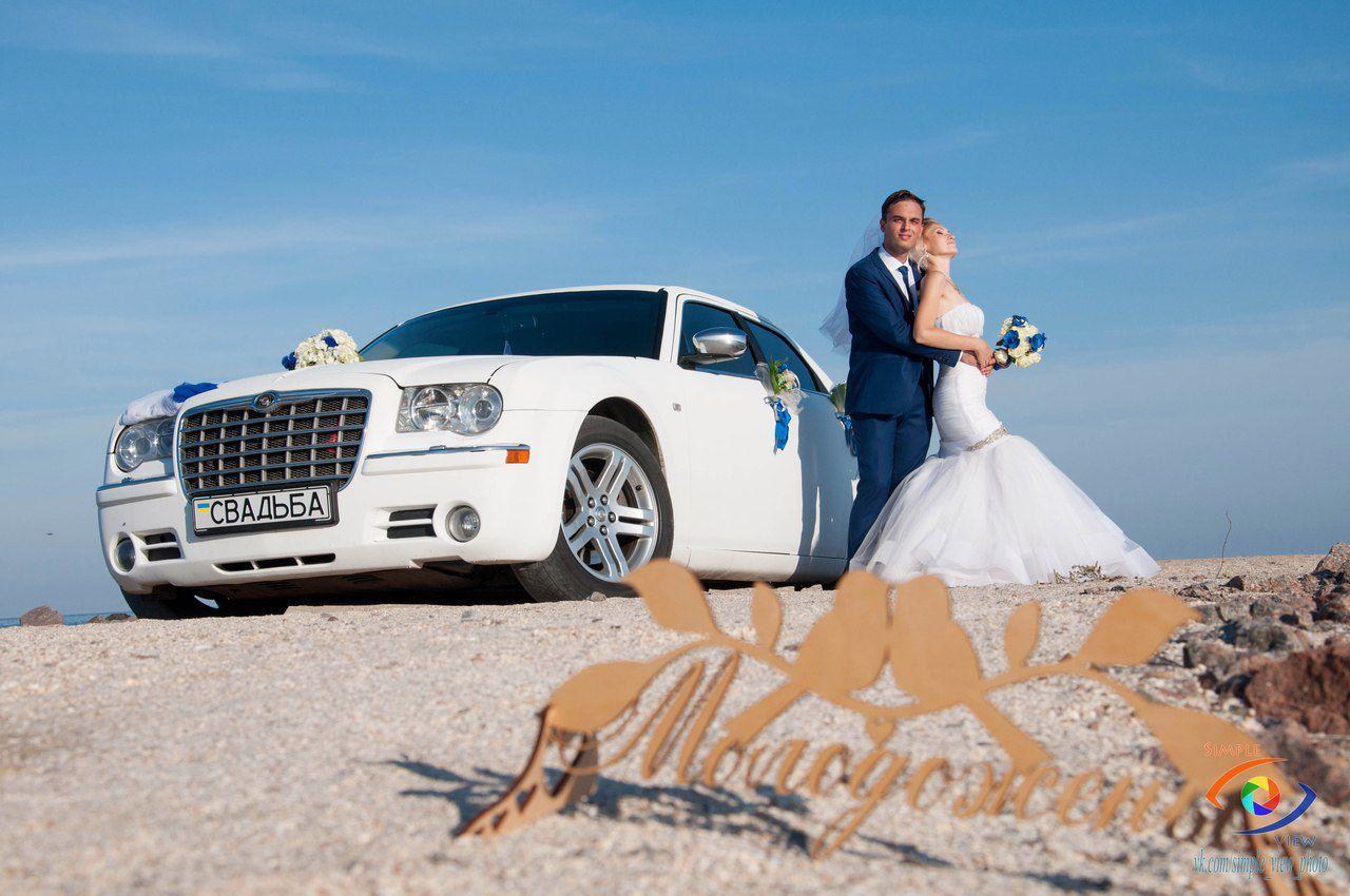 Авто на свадьбу в запорожье