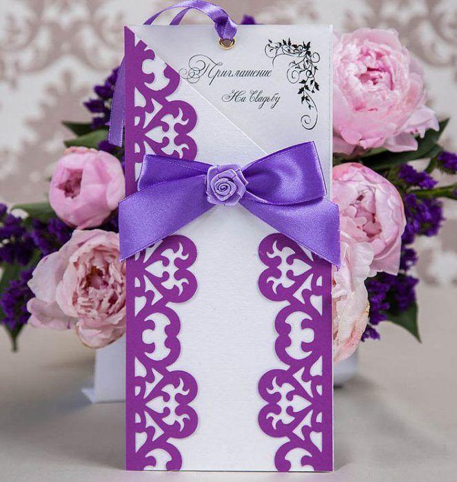 Открытки на свадьбу фиолетовые, днем рождения мариночка